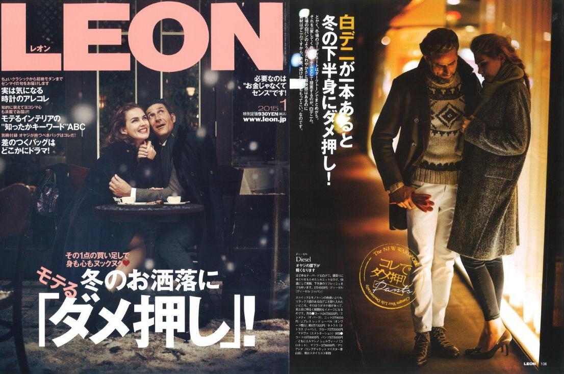 2015.01 LEON